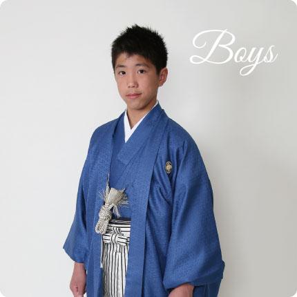 小学生男子袴レンタル